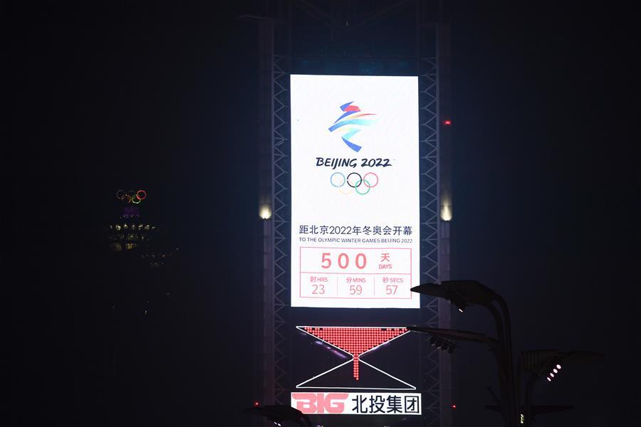北京2022年冬奧會迎來倒計時500天