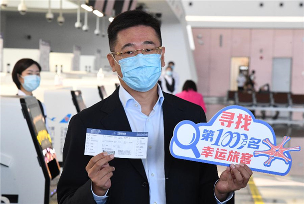 北京大興國際機場旅客吞吐量首破1000萬人次