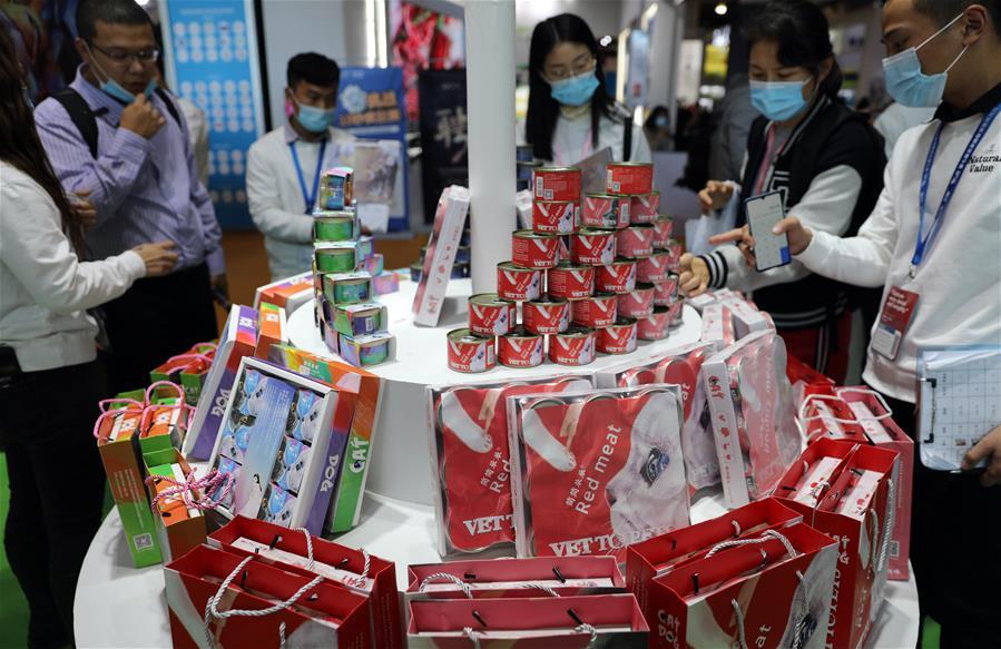 第七屆北京國際寵物用品展覽會舉行