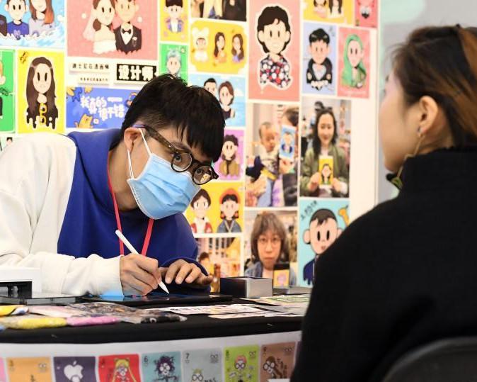北京:天才動畫藝術節開幕