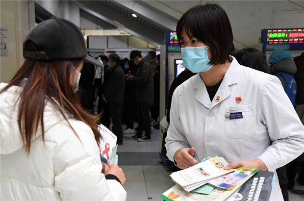 北京:關注世界艾滋病日