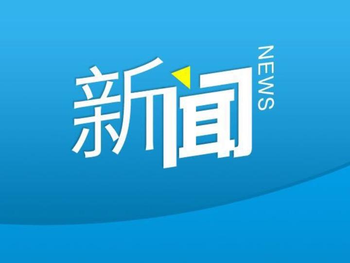 2019年北京網絡安全産業規模達645.2億元