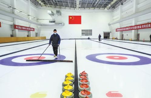 國家殘疾人冰上運動比賽訓練館完工