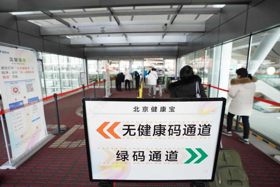 """北京大興國際機場開辟""""有溫度""""通道"""