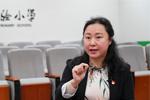 北京第二實驗小學校長蘆咏莉:送給孩子終身受益的三個禮物
