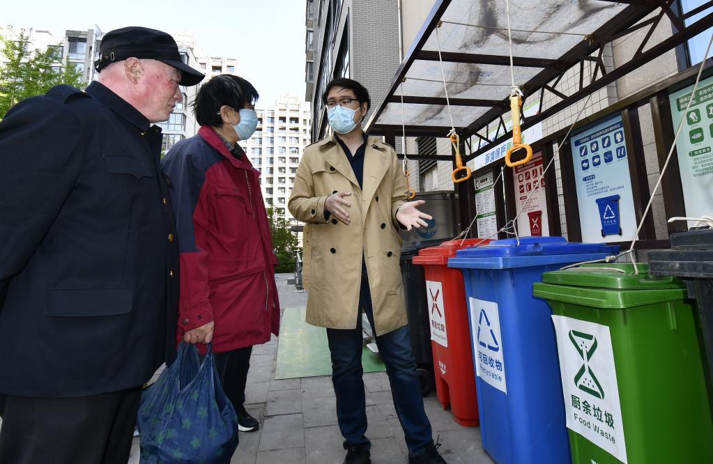 垃圾分類進社區