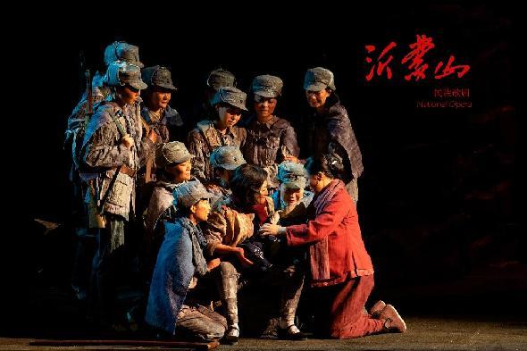 民族歌劇《沂蒙山》在國家大劇院上演