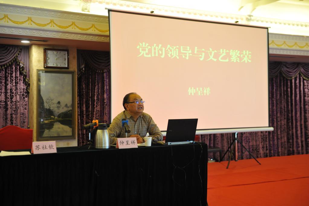 北京市文聯舉辦黨史學習教育讀書班