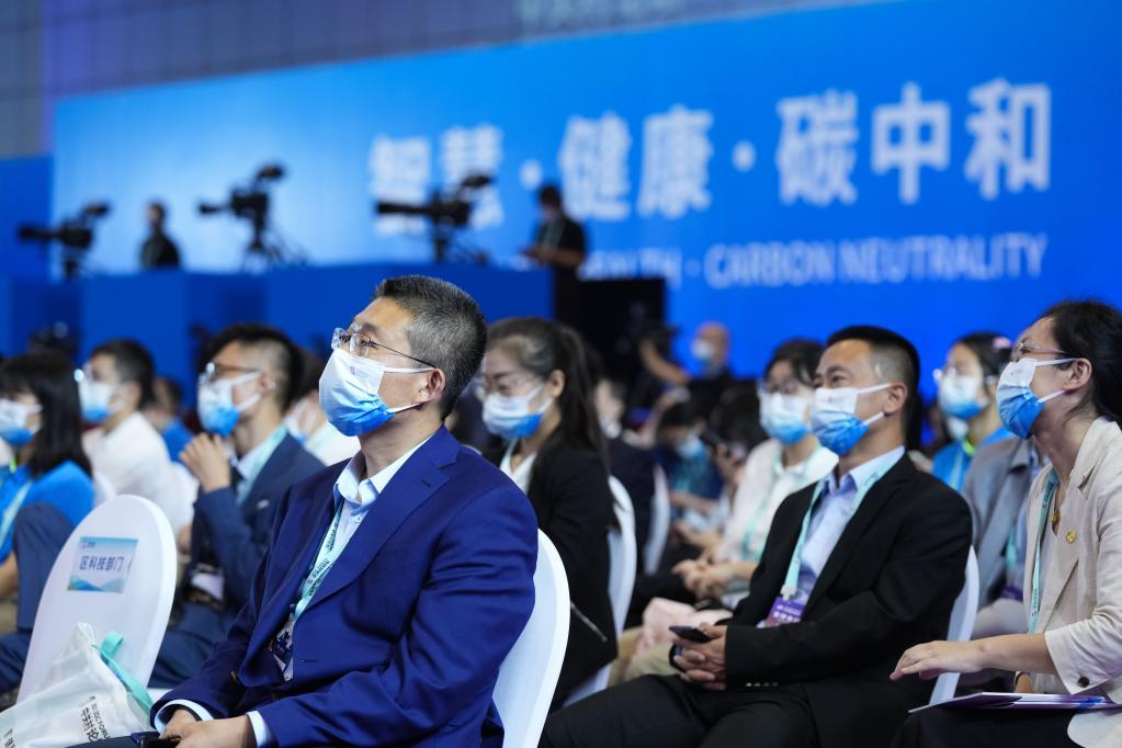 2021中關村論壇舉行全體會議
