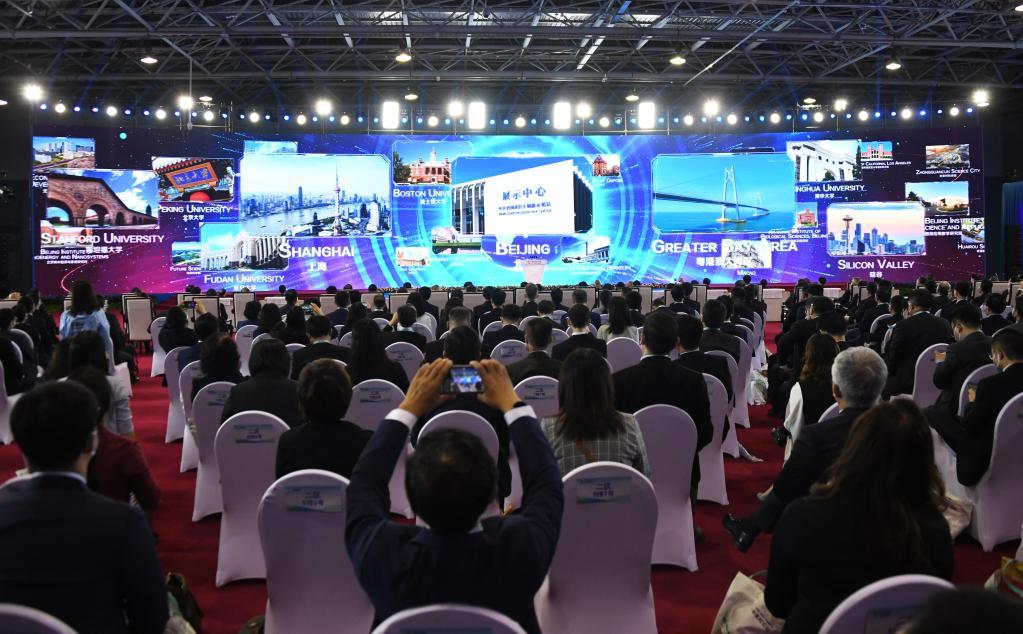 2021中關村論壇開幕