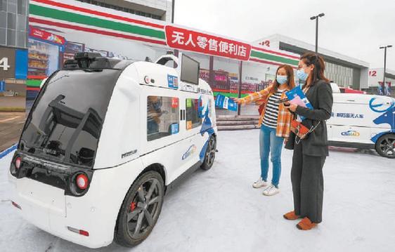 北京將繼續打造汽車産業高地