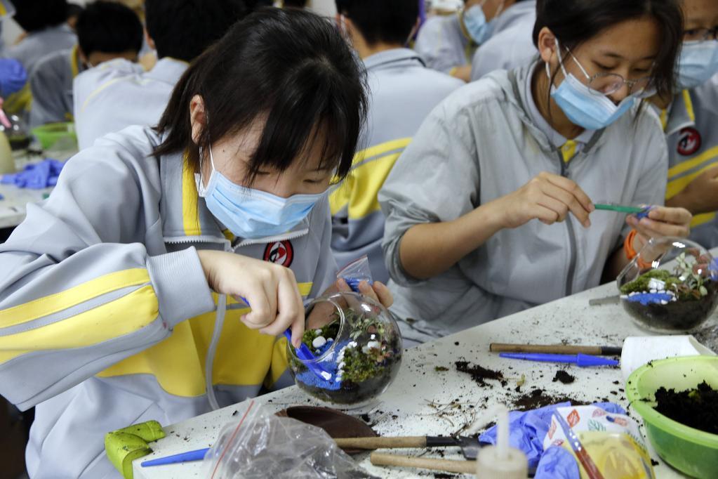 北京:實踐活動感受勞動快樂