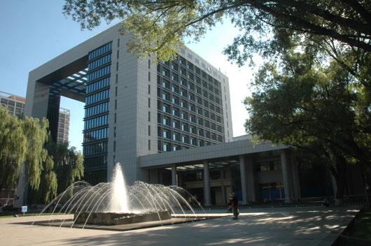 北京国际会议中心_地质大学60周年